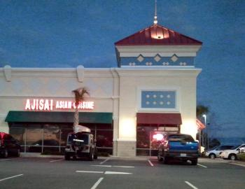 Asian restaurants gulf shores rentals for Aji sai asian cuisine